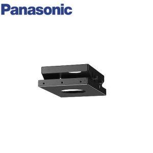 Panasonic Low Ceiling Projector Mount Bracket ET-PKD510S for DZ21K2 Series