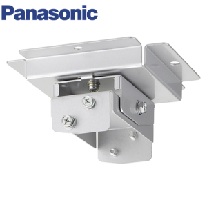 Panasonic ET-PKL100S Ceiling Mount Bracket for low Ceiling