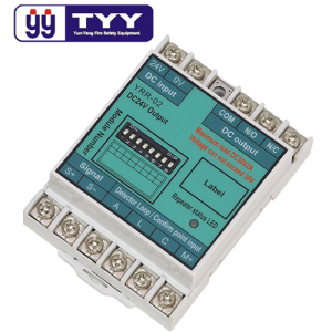 Fire Detection and Alarm System YUNYANG YRR-02 Monitor and Control Module