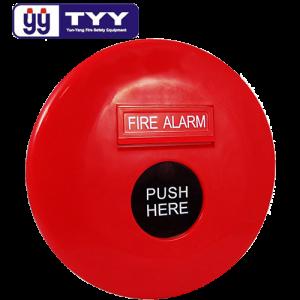 YunYang Fire Safety Equipment YRR-04